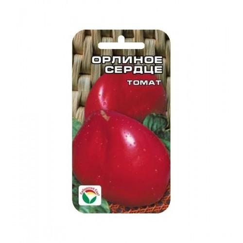 семена томата орлиное сердце