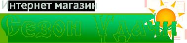 """Интернет магазин семян и посадочных материалов """"Сезон Удачи"""""""